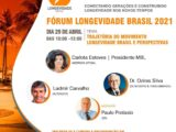 Boletim UnATI-Uerj: agenda para 29 de abril
